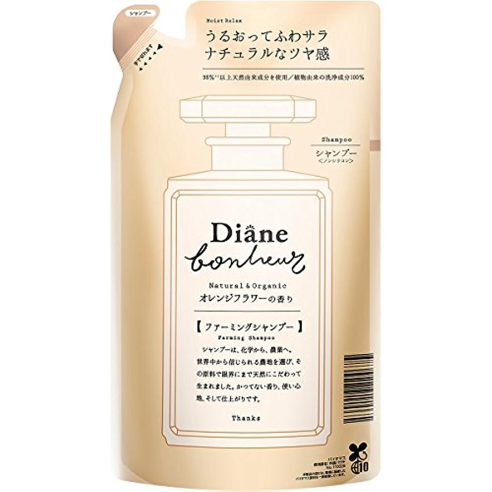 規則性パンチ抑制するダイアン ボヌール オレンジフラワーの香り モイストリラックス シャンプー 詰め替え 400ml