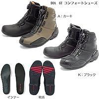 【Honda(ホンダ)】 BOA GT COMFORT SHOES ボアGTコンフォートシューズ TT-T74 【透湿防水ライディングシューズ】 ブラック(K),25.5cm