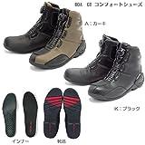 【Honda(ホンダ)】 BOA GT COMFORT SHOES ボアGTコンフォートシューズ TT-T74 【透湿防水ライディングシューズ】 ブラック(K),24.5cm