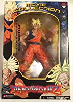 DRAGONBALL Z MOVIE COLLECTION BATTLE DAMAGED SS GOKU [並行輸入品]