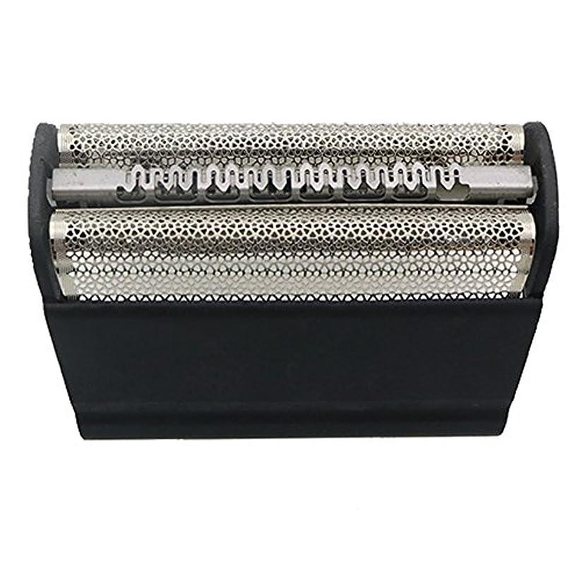 連帯貧困ドラゴンWyFunシェーバー替刃 適用 ブラウン31 Bシリーズ3スマートコントロールトライコントロールとSyncro Proモデルシェーバー、ブラウン電気シェーバー用の交換箔カートリッジの置換箔 (31B (ブラック))