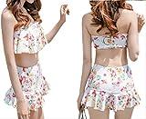 [笑顔一番] レディース 水着 可愛い 花柄 フリル 付 スカート 2点セット 体形カバー 大きい サイズ + シュシュ + スマホケース [A140-11] ホワイト M