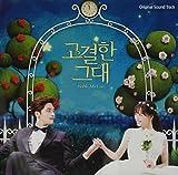 [DVD]高潔な君 韓国ドラマOST