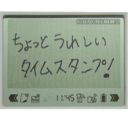 B003U5TM24