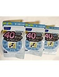 ファンケルFANCL 40代のサプリメント 男性用 30〜90日分(徳用3個セット)30袋(1袋中7粒)×3