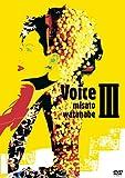 Voice III[DVD]
