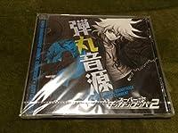 スーパー ダンガンロンパ2 サントラ キャストコメントCD 弾丸音源 PSP特典 のみ