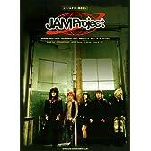 ピアノ&ギター弾き語り JAM Project