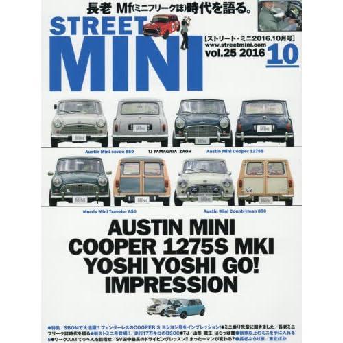 STREET MINI(ストリート ミニ) 2016年 10 月号 [雑誌]