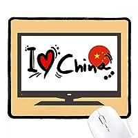 私は中国語の旗のイラストの愛の愛の心 マウスパッド・ノンスリップゴムパッドのゲーム事務所
