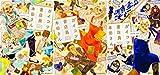 ガイコツ書店員 本田さん コミック 1-3巻セット (ジーンピクシブシリーズ)