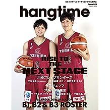 hangtime Issue.009