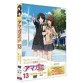 アマガミSS 13 上崎裡沙&橘美也 [DVD]