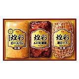 丸大食品 煌彩(こうさい) ハムギフト 【モンドセレクション4年連続最高金賞受賞】