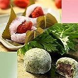 おひなさま和菓子いちご桜餅・よもぎ大福10ヶ