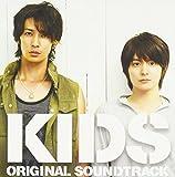 KIDS オリジナル・サウンドトラック 画像