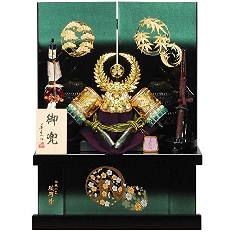 五月人形 兜 収納飾り 徳川家康 花丸 グリーンパールボカシ塗 幅45cm [sb-16-144]