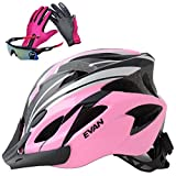 EVAN(エヴァン)超軽量 高剛性 自転車 ヘルメット 通勤 サイクリング ロードバイク 大人用 安全カラーサイクリンググローブ サングラス 付 ブラック&ピンク