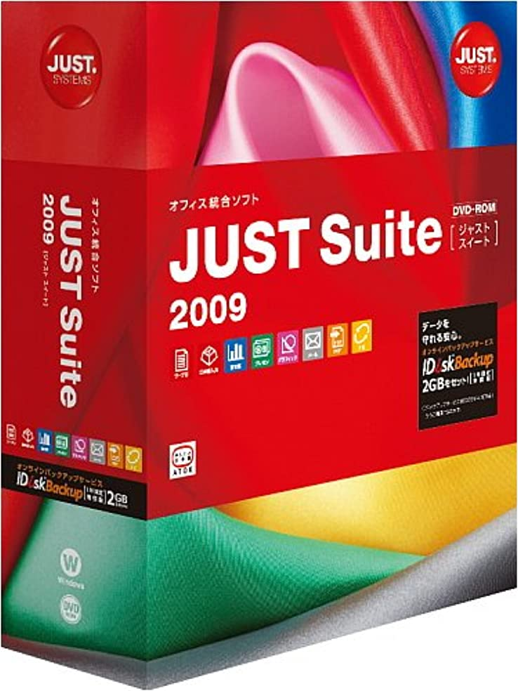 暴力的な啓発する黒JUST Suite 2009 通常版