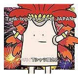Tank-top Festival in JAPAN(初回限定盤)(DVD付)