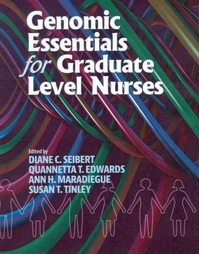 タクトたぶんハグGenomic Essentials for Graduate Level Nurses