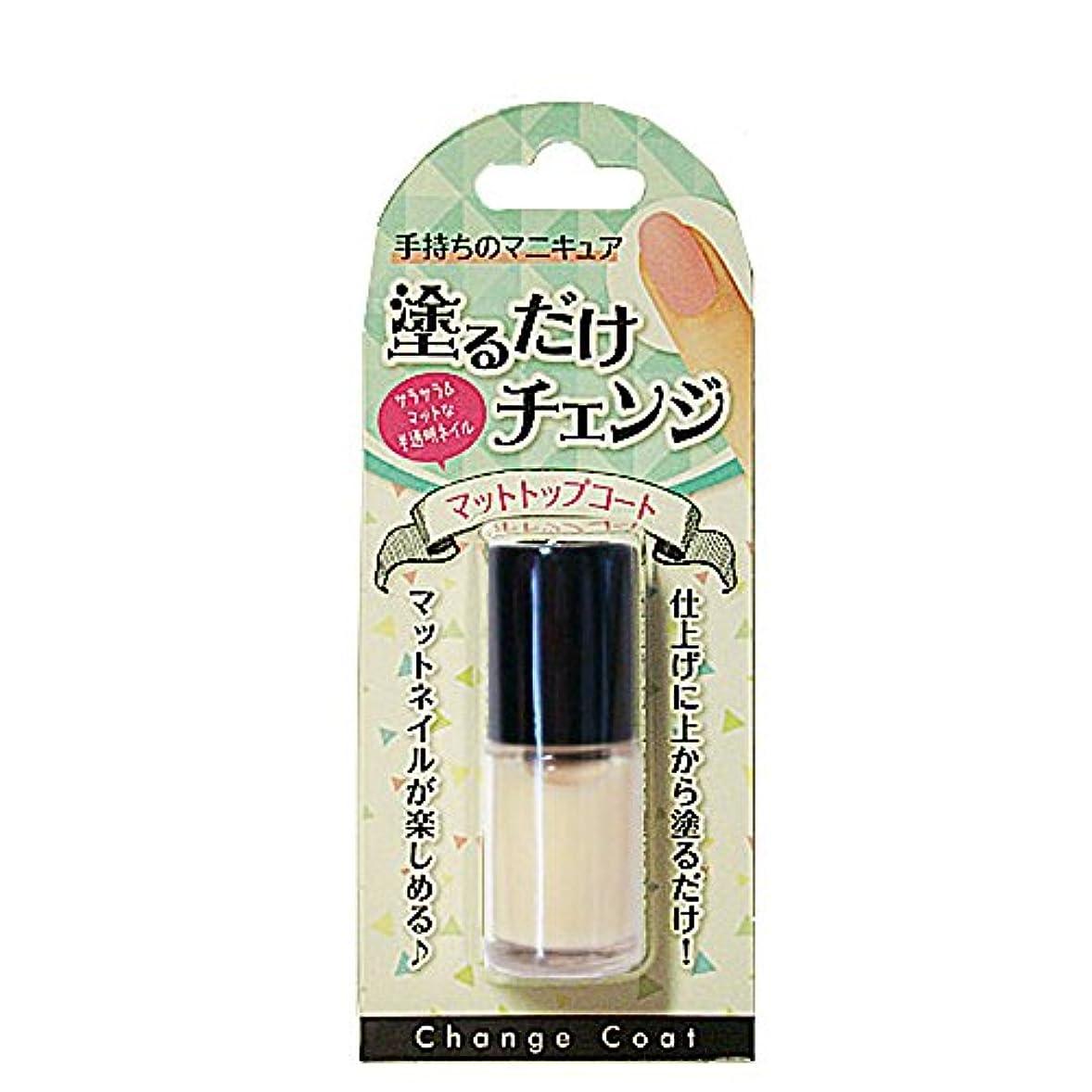 メイド小石幻影TMマット トップコート CTC1501