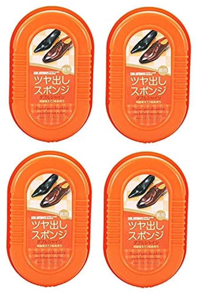 掃くエールリクルート【まとめ買い】コロンブス スーパーダブルシャイン(ヘッダー)×4個