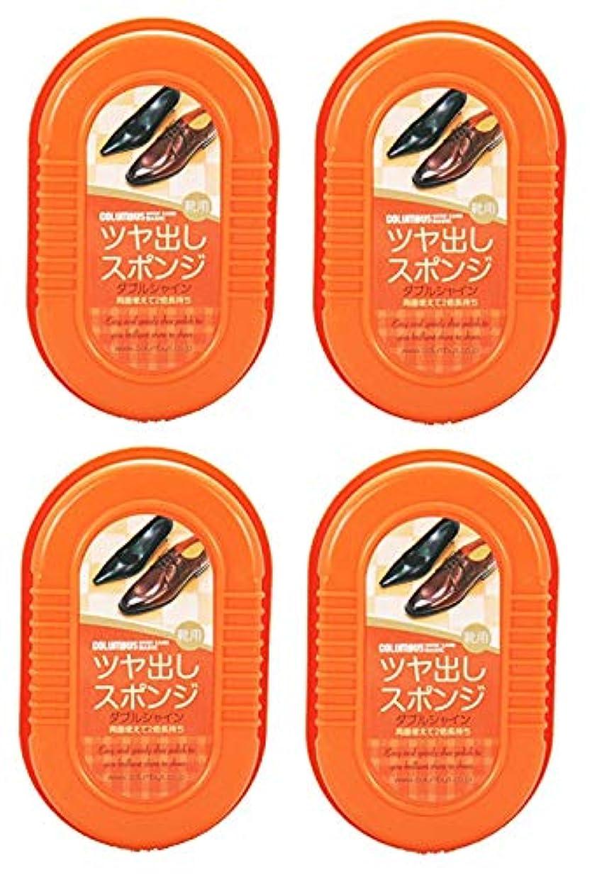 同級生ボックスレガシー【まとめ買い】コロンブス スーパーダブルシャイン(ヘッダー)×4個