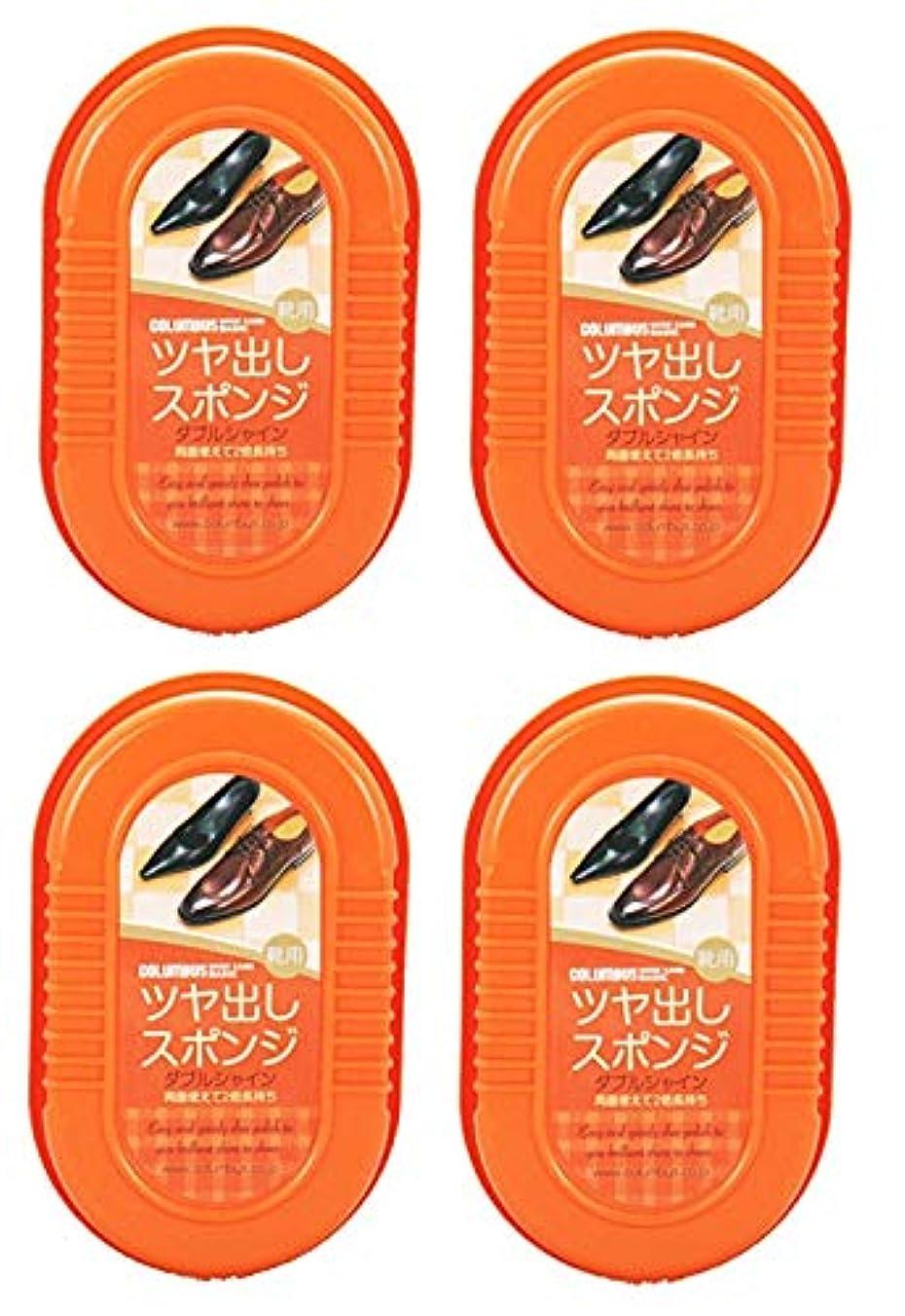 バーベキューおとこセールスマン【まとめ買い】コロンブス スーパーダブルシャイン(ヘッダー)×4個