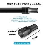 【感謝セット】プルームテック PloomTech 電子タバコ マウスピース タバコカプセルが装着可能 改良版ロングタイプ 20個セット 清潔な個別包装 茶色&本色