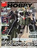 電撃 HOBBY MAGAZINE (ホビーマガジン) 2010年 11月号 [雑誌]