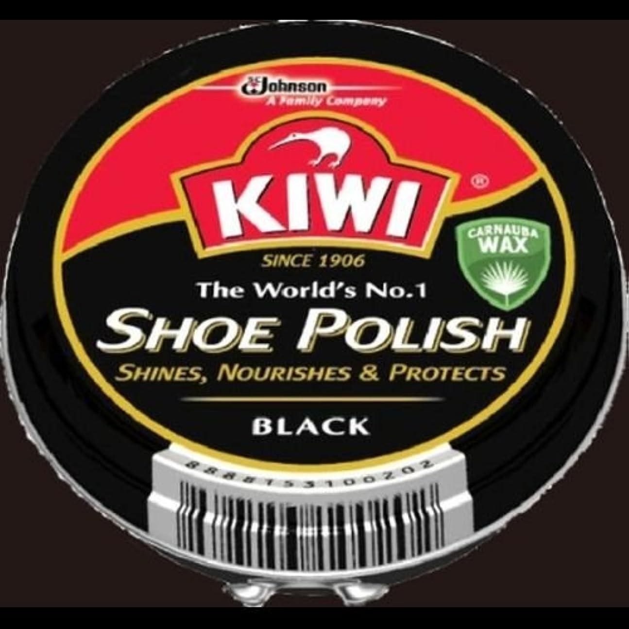 フェロー諸島額ピアースキィウイ 油性靴クリーム 黒 45ml ×2セット