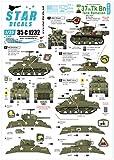 スターデカール 1/35 第二次世界大戦 アメリカ軍 第37戦車大隊 Dデイ75周年スペシャル フランス ノルマンディ 1944年 プラモデル用デカール SD35-C1232