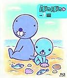 アニメ ぼのぼの 7  【ブルーレイ】 [Blu-ray]