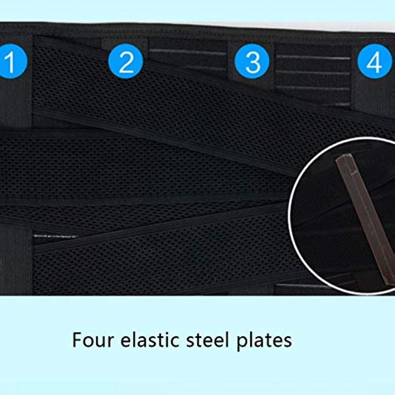 男性女性ウエストサポートベルトスポーツスリム吸収汗ジムボディビル重量挙げウエストトレーニングベルト(黒)