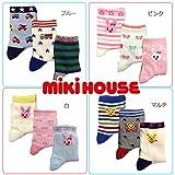 ミキハウス MIKIHOUSE ソックスパック 3足セット[3P 靴下](11-13cm) ピンク
