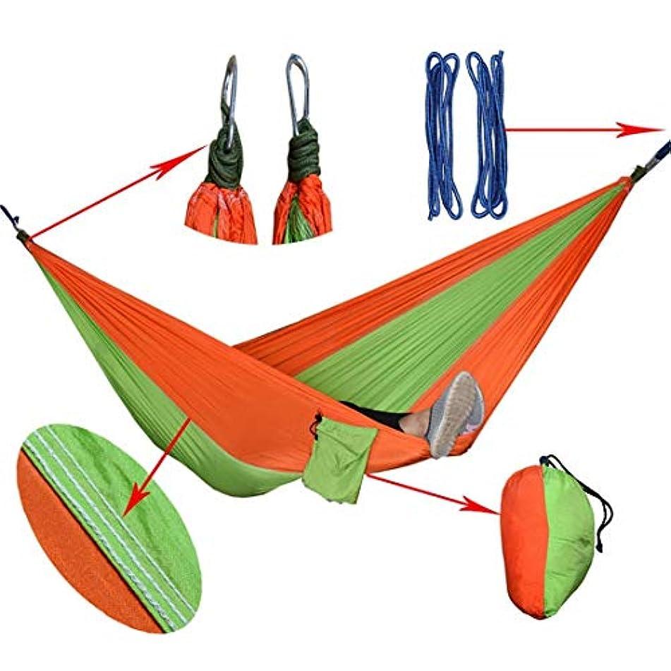 技術的な縁同じDingfei キャンプ用ハンモック - XLダブルパラシュートハンモックダブルキャンプ用ハンモック - 軽量ナイロンポータブルハンモック、バックパッキング用パラシュートダブルハンモック