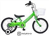 【片足スタンド付】 リーズポート(REEDSPORT) 18インチ ライムグリーン 補助輪付き 組み立て式 幼児用自転車 ステップアップセット