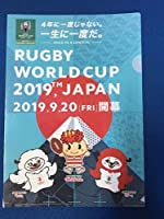 2019年ラグビーワールドカップ開幕記念 クリアファイル IC479