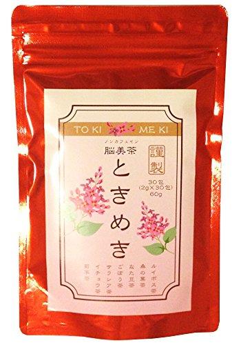 脳美茶ときめき 60g(2g×30パック) ルイボスティー なた豆茶 桑の葉茶 ごぼう サラシア茶 イチョウ茶 菊芋茶の混合茶