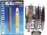 【1A】 エフトイズ 1/2000 艦船キットコレクション Vol.2 ミッドウェイ~1942 空母 加賀 フルハルver 単品