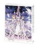ガラスの花と壊す世界 Premium Edition[Blu-ray/ブルーレイ]