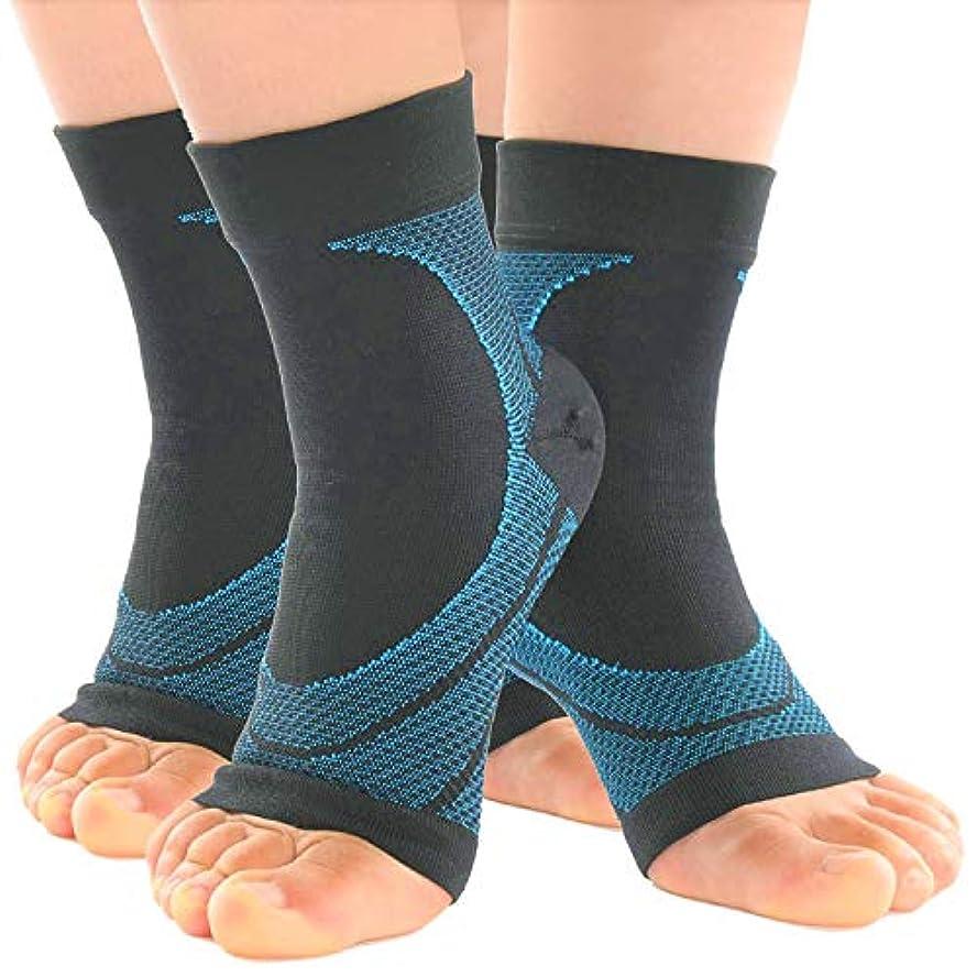 [SUCFORTS]左右2組セット 足底筋膜炎 靴下 高着圧 アンクルスリーブ アーチサポーター 扁平足足裏の痛み 疲れを軽減 土踏まず 足首 アーチ サポーター スポーツ (L)