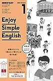 NHKラジオ エンジョイ・シンプル・イングリッシュ 2018年 1月号 [雑誌] (NHKテキスト)
