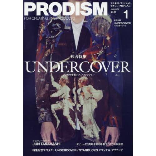 PRODISM(プロディズム) 2016年 01 月号