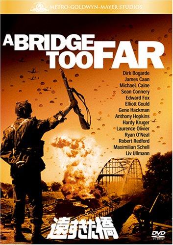 遠すぎた橋 [DVD]の詳細を見る