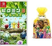 ピクミン3 デラックス -Switch+【Amazon.co.jp限定】 ギフトラッピングキット (スーパーマリオキャラクター集合2ver.メッセージシール付)