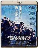 エクスペンダブルズ3 ワールドミッション [Blu-ray] 画像