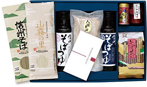 渡辺製麺 信州と蕎麦三昧セレクション名匠