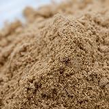 神戸アールティー ジンジャーパウダー 1kg 乾燥しょうが Ginger Powder